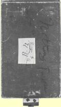 RN notebook